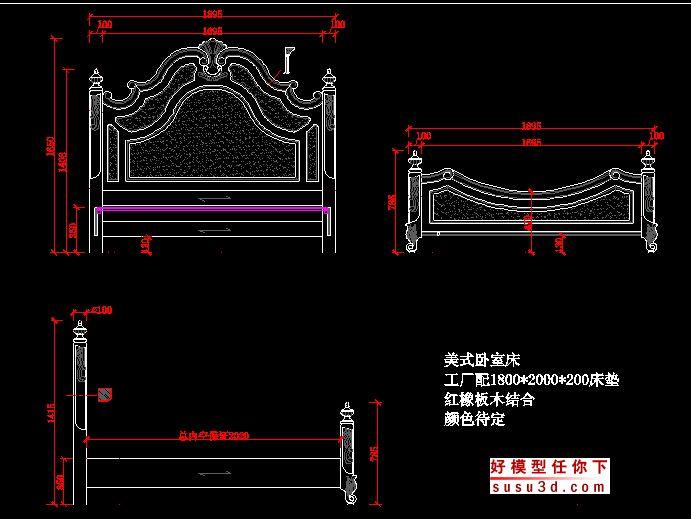 家具美式床cad三视图